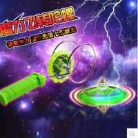 魔力手摇飞转磁陀螺 悠悠轨道战斗陀螺 七彩发光uu溜溜球益智玩具