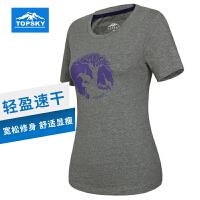 【线下同款】Topsky/远行客春夏新款女式户外运动快干圆领短袖速干T恤