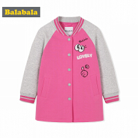 巴拉巴拉童装中大童棒球服女童外套儿童秋装2017新款保暖长款外衣
