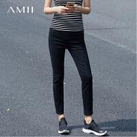 【当当女装盛典 5折价71.5元】Amii2017春装新品立体剪裁显瘦九分牛仔裤女11761100