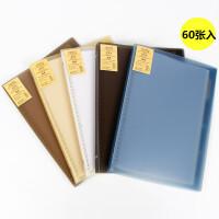 B5/A4-60页分类活页本清新纯色简约办公笔记本学生文具大手账本子
