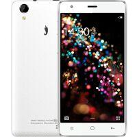 小辣椒 红辣椒 GM-M5 移动联通电信全网通 4G双卡双待智能手机(白色)