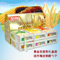 冬梅豆浆粉 黄金豆浆粉六种口味礼盒装 非转基因早餐豆奶粉1800g