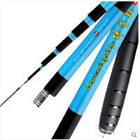 轻细硬 竿手竿垂钓渔具用品光威锦绣鲤台钓竿5.4米