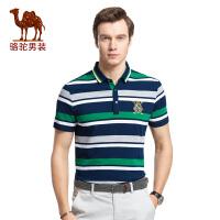 骆驼男装Polo衫 2017夏装新品时尚青年商务条纹绣标休闲短袖T恤男