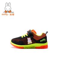 【两件6折 三件5折】Miffy米菲儿童运动鞋2017春秋季新款男童气垫鞋网鞋女童灯鞋子