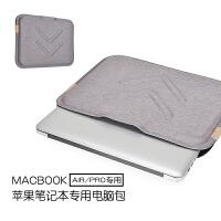苹果笔记本macbook air pro内胆包13.3寸硬外壳电脑包保护套 macbook防水 防摔 内胆包