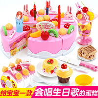 儿童过家家生日切蛋糕玩具仿真蔬菜水果切切乐手推车女孩玩具套装
