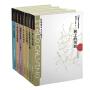 卡尔维诺经典精选集:《如果在冬夜,一个旅人》、《命运交叉的城堡》、《不存在的骑士》、《看不见的城市》、《为什么读经典》、《树上的男爵》、《分成两半的子爵》)