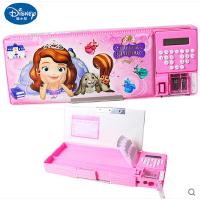 包邮小学生迪士尼苏菲亚公主塑料儿童多功能带计算器文具盒