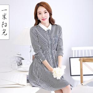 一米阳光 2017春装新款韩版条纹连衣裙中长款长袖衬衫裙