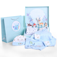 货到付款 Yinbeler【抱被五件套】婴儿衣服新生儿春夏季母婴用品满月男女宝宝0-3-6月立体礼盒