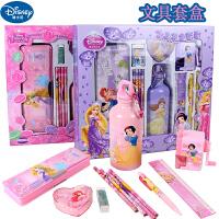 迪士尼DISNEY白雪公主小学生文具礼盒套装儿童节生日文具礼物学习品5036