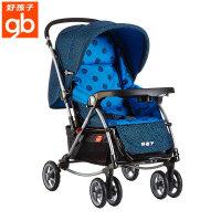 好孩子婴儿推车摇椅式儿童推车多功能全篷宝宝推车可坐可躺A513蓝色波点A513-B-M450BB