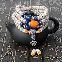 高密星月菩提子手链女108颗原籽高密正月 佛珠手串