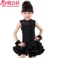 白领公社 儿童演出服 女拉丁舞裙幼儿练功服演出服装短袖芭蕾舞女童舞蹈表演服