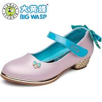 大黄蜂童鞋 女童春款鞋子2017单鞋韩版女孩皮鞋小童中大童公主鞋