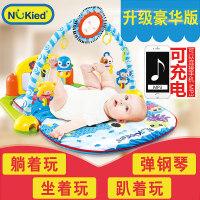 脚踏钢琴健身架婴儿0-3-12个月宝宝音乐游戏毯新生幼儿钢琴健身架