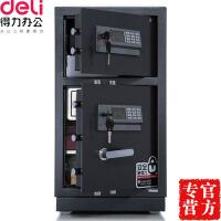 【得力品牌日满100减50】得力3657电子密码保险柜 家用办公双门保险箱入墙大型保管箱80cm