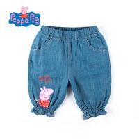 [满200减100]小猪佩奇童装2017夏季新款女童轻薄棉质牛仔短裤五分裤