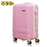 苏克斯拉杆箱万向轮行李箱旅行箱包皮箱密码箱子20寸24寸学生男女