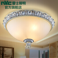 NVC 雷士照明 欧式LED吸顶灯 卧室书房阳台现代灯具
