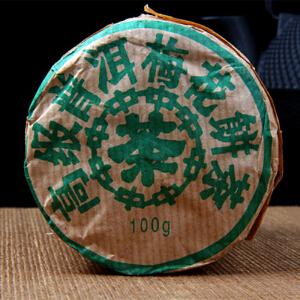 2005年 中茶(梅花饼茶) 生茶 100克/饼 30饼