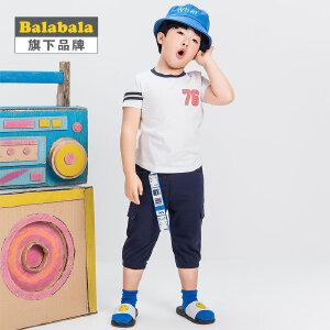 【6.26巴拉巴拉超级品牌日】巴拉巴拉旗下 巴帝巴帝男童韩风运动针织套装2017夏休闲短袖套装