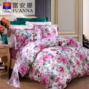 [当当自营]富安娜家纺 床上用品纯棉斜纹四件套全棉床单 克拉恋人 1.5米床(5英尺)