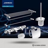 九牧(JOMOO)不锈钢浴室挂件套装 卫浴五金挂件浴巾架毛巾架挂衣钩浴室挂件 939411