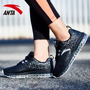 安踏女鞋跑鞋春季弹力胶缓震光科技女跑步鞋休闲运动鞋12645501