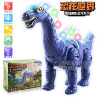 儿童大号投影行走带灯光叫声仿真电动恐龙模型玩具