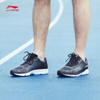 李宁跑步鞋男鞋跑步系列光年透气反光轻质耐磨一体织运动鞋ARBM183