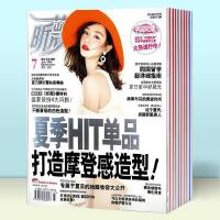 杂志订阅vivi昕薇杂志2016年12月起全年预定时尚服饰期刊杂志