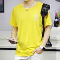 点就 男士短袖速干T恤男圆领韩版修身透气潮流打底衫