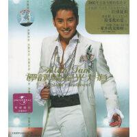谭咏麟-星光大道(CD)