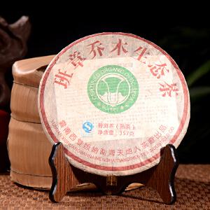 【整件42片】2009年天地人茶厂 班章乔木古树熟茶 陈年老熟茶 357克片