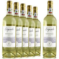 拉菲传奇波尔多干白葡萄酒 法国原装原瓶进口葡萄酒2015年 750ml整箱六支装