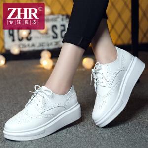 ZHR2017春季新款真皮厚底韩版松糕鞋布洛克休闲鞋女学生平底单鞋E68