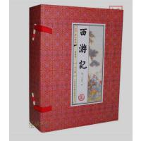 正版线装本中国四大名著之 西游记 原著足本插图版16开6卷超值