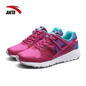安踏女鞋休闲鞋春季碎花时尚透气防滑耐磨跑步鞋运动鞋12638801