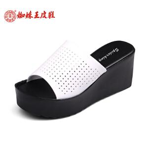 蜘蛛王女凉鞋坡跟2017夏季新款一字型拖鞋子女透气休闲镂空女鞋