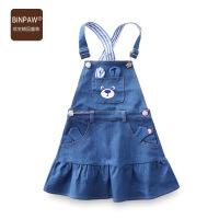 【3件7折】 binpaw童装女童夏装背带裙 2017百搭花边儿童宝宝连衣裙儿童牛仔裙