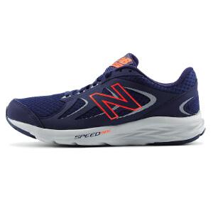 New Balance NB 男鞋女鞋复古运动休闲跑步鞋M490CG4/M490CN4