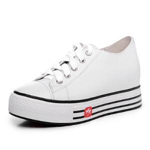 milkroses 时尚百搭牛纹内增高低帮鞋