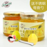 送弯曲勺 Socona蜂蜜柚子茶500g+雪梨茶500g韩国风味水果酱冲饮品