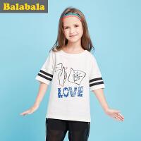 巴拉巴拉童装儿童打底衫女半袖2017夏装新款中大童女童T恤中袖
