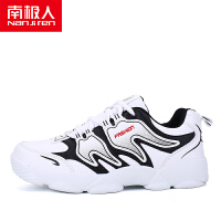 南极人 男新款低帮耐磨防滑透气篮球鞋战靴运动男鞋