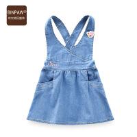 【200-100】binpaw 童装女童牛仔背带裙夏装 新款韩版公主牛仔裙儿童连衣裙