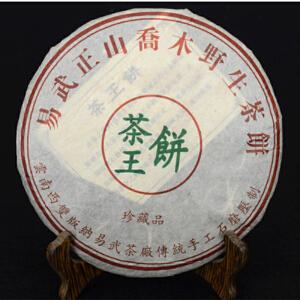 1999年 易武 (茶饼王)老生茶 357克/饼 3饼